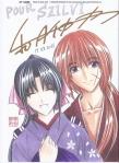 Ezt az aláírást kaptam watsuki-santól...